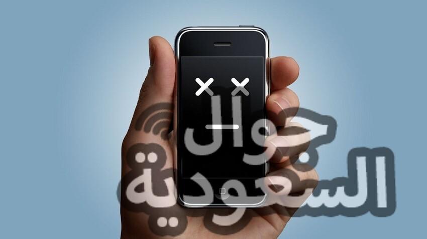 أفضل 3 طرق لحل مشكلة تجمد الهاتف .. والطريقة الصحيحة لضبط المصنع بالخطوات