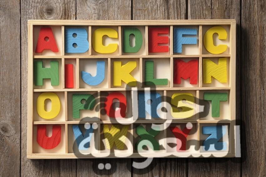 7 امكانيات لتطبيق الحروف الانجليزية alphabet .. تعرف عليها